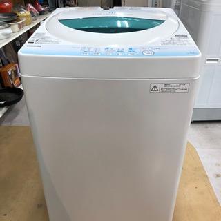 新生活応援!安心の6ヶ月保証付!東芝 全自動洗濯機 【トレ…