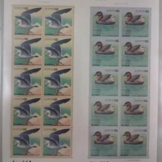 62円切手20枚 水辺の鳥シリーズ 第2集