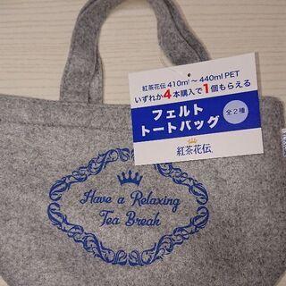 96・【決】未使用  フェルト トートバッグ(残2)