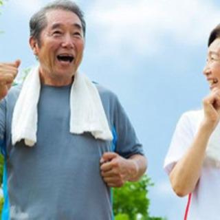 ご自宅で高齢者運動指導🏋️ 認知症予防🧓🏻健康体操‼️老人会大歓迎❗️