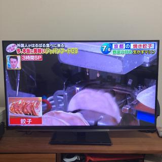 TOSHIBA LED REGZA Z7 42Z7
