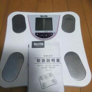 タニタの体重計、ジャンク品