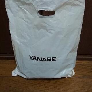 (お安くします。)ヤナセ オリジナル キャップ2点