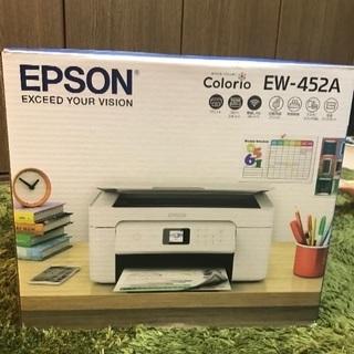 EPSON プリンター EW-452A 新品