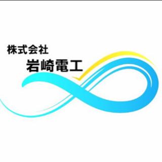 正社員募集❗️未経験者大歓迎❗️大阪.愛知.東京❗️電気工事等❗...