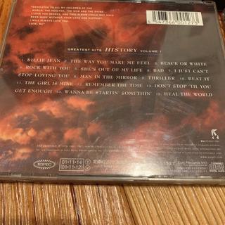 マイケルジャクソンCD4枚セット