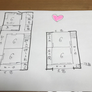 安く住むなら絶対ここ!!5DK たっぷり収納 島根県浜田市 三隅町