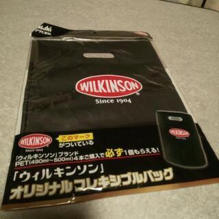 WILKINSON◆オリジナルフレキシブルバッグ二枚セット