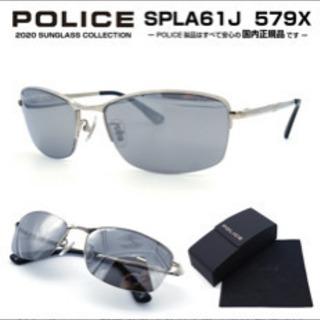 POLICE サングラス 2020モデル ミラー