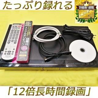 シャープBD-S520★HDD容量/500GB★保証付 その⑪