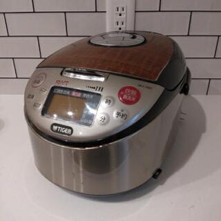 【取引中】タイガー炊飯器 5.5合