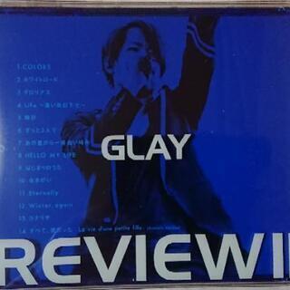本日限定GLAYベストアルバム新品 4CD+2DVD
