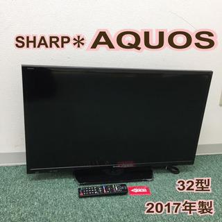 配達無料地域あり*シャープ  液晶テレビ アクオス 32型…