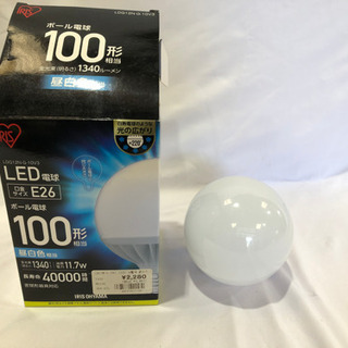LED電球◆100形相当 口径E26