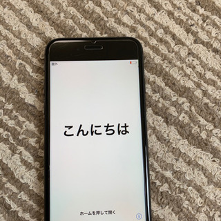 iPhone8 64G 値下げ!!