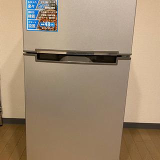 【美品】2017年製 冷蔵庫 118L