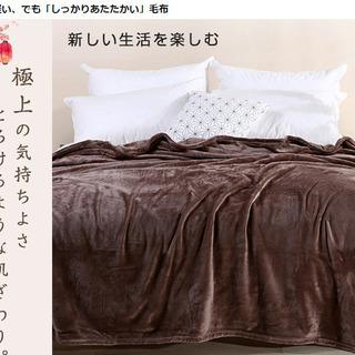新品★毛布 シングル 温かい 静電気防止加工 マイクロファイバー...
