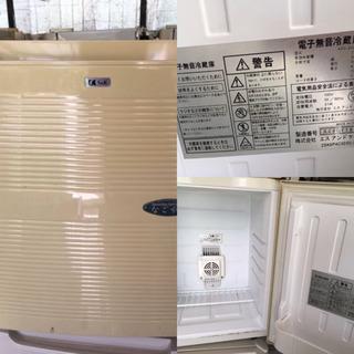 中古品 電子冷蔵庫 ミニ冷蔵庫 20~22リットル 好きなだけ持...
