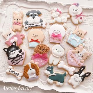 川越市アイシングクッキー教室☆わんこアイシングクッキーレッスン