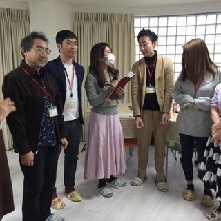 2日間で楽しく学ぶ「2級心理カウンセラー養成講座」11/14 1...