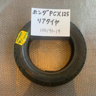 バイクのタイヤ交換致します!ホンダ PCX125 リアタイヤ② ...