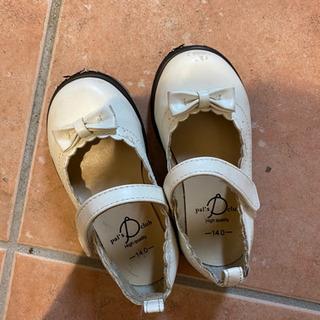 可愛いキッズ靴