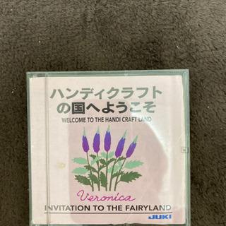 JUKI 刺繍カード ハンディクラフトの国へようこそ