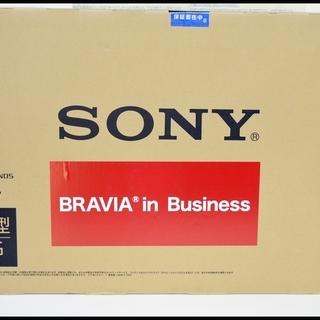 未開封 ソニー ブラビア KJ-43X8500G 43V型TV...