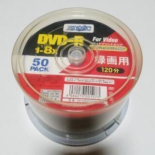 【お取り引き中】DVD-R 3~40枚くらい