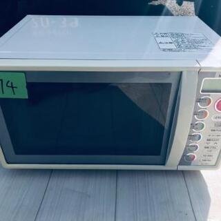 974番 MITSUBISHI✨三菱オーブンレンジ✨RO-S5C‼️