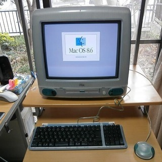 Apple Computer iMac G3 M4984   1...