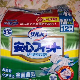 (値下げ)介護オムツサルバ安心フィットテープ止めタイプMサイズ8...