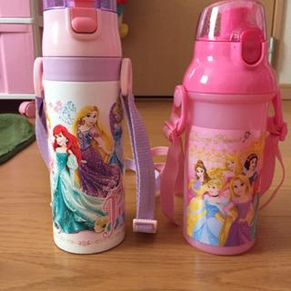プリンセス水筒  2点セット