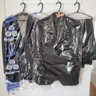 【値下げ】スーツ2着セット