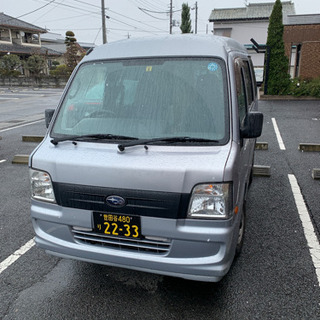 運搬代行 配送 引越し 2000円/h 軽貨物