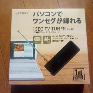 [新品] PC専用ワンセグチューナー