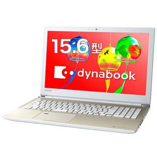 THOSIBA dynabook