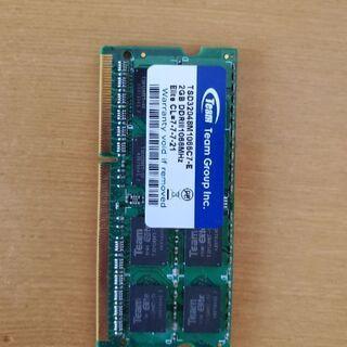 2gb DDR3 ram