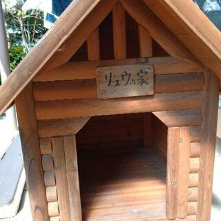 犬小屋差し上げます。