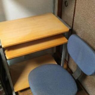 パソコンラック、椅子