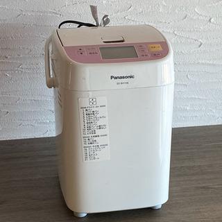 【パナソニック】ホームベーカリー 1斤タイプ
