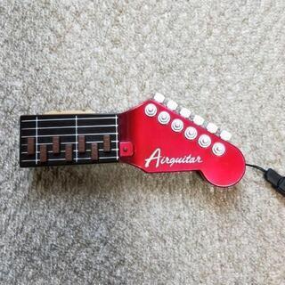 タカラトミーエアギター