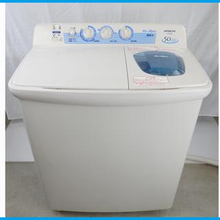 ☆大幅値下げ☆★美品良品★二層式洗濯機 HITACHI PS-50AS