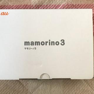 マモリーノ3