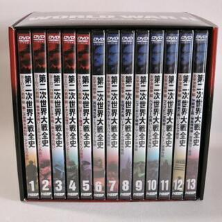 DVD 「WORLD WAR Ⅱ 第二次世界大戦全史 全13巻」