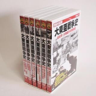 【売約済】DVD 「世紀の記録 大東亜戦争史」