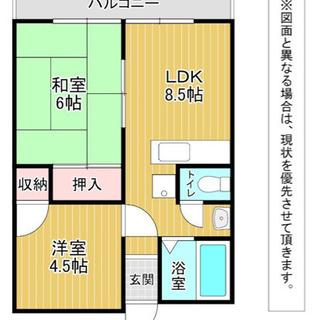 2LDK 29000門司区