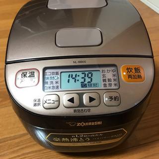 炊飯器 象印 2016年製  3合 495W NL-BB05