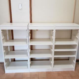 イケア トロファスト3台+棚板8枚 IKEA