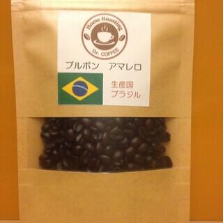 過熱水蒸気 自家焙煎コーヒー豆 ブラジル ブルボン アマレロ 200g